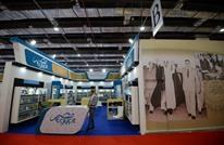 لماذا أحجم بعض مثقفي مصر عن زيارة معرض القاهرة للكتاب؟