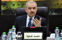 الاحتلال يخصم 15 مليون دولار من أموال السلطة الفلسطينية