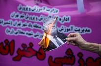 """نائب إيراني يعرض جائزة """"كبيرة"""" لمن يقتل الرئيس الأمريكي"""