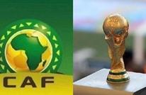 تعرف على مجموعات العرب بقرعة أفريقيا المؤهلة لمونديال قطر