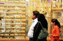 الذهب يواصل الهبوط مع استمرار صعود الدولار