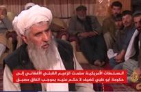 أفغاني: 13 سنة في غوانتنامو كانت أرحم من 3 في الإمارات