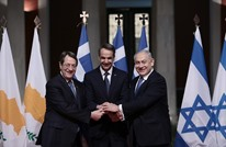 """إسرائيل توقع اتفاقا مع اليونان لنقل الغاز عبر """"المتوسط"""""""