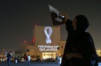 قطر تلغي شرط موافقة ولي الأمر لمنح المرأة رخصة قيادة