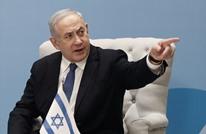معاريف: نتنياهو المتهم بالفساد يريد التحقيق مع القضاة