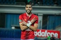 رسميا.. المغربي أزارو يغادر الأهلي وينتقل لهذا الفريق