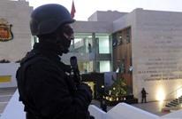 MEMO: الإمارات تخفض عدد المغاربة في الشرطة الإماراتية
