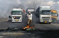 """إجراءات مشددة في بغداد عشية الذكرى الأولى لـ""""الحراك الشعبي"""""""