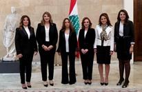 هكذا تفاعل النشطاء مع التشكيلة النسوية بحكومة لبنان