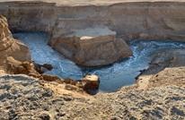 """تعرف على حقيقة """"النهر السري"""" قرب البحر الميت وخطورته"""