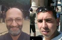"""تمديد حبس ناشطين بالجزائر اتهما بـ""""إحباط معنويات الجيش"""""""