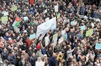 مسيرة احتجاجية بالأردن ضد اتفاقية الغاز مع إسرائيل