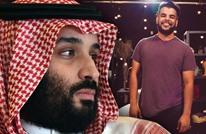 ديلي بيست: معارض سعودي بأمريكا يكشف عن محاولة اختطافه