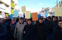 """أردنيون يعتصمون أمام شركة الكهرباء ويتهمونها بـ""""الخيانة"""""""