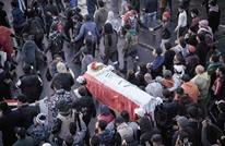 قتيلان في بغداد بمواجهات بين المتظاهرين وقوات الأمن