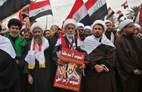 """العراق.. هل وحّدت إيران """"البيت الشيعي"""" بمظاهرة الصدر؟"""