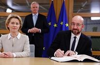 """بريطانيا والاتحاد الأوروبي يوقعان على اتفاق ما بعد """"بريكست"""""""