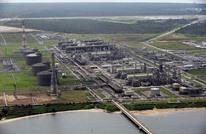مسؤول بنيجيريا تلقى رشوة كلفت البلد ربع الاحتياطي النقدي