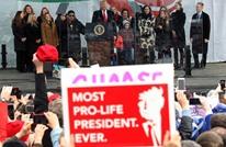 """بمشاركة ترامب.. مسيرة حاشدة """"ضد الإجهاض"""" بواشنطن (شاهد)"""