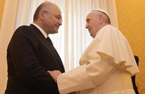 البابا فرنسيس يدعم دعوة العراق لاحترام سيادته الوطنية