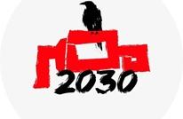 """""""ماتسيبهوش: مصر 2030"""".. حملة لفضح نظام السيسي"""