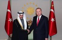 لقاء بين أردوغان ورئيس مجلس الأمة الكويتي