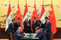 الصين والعراق.. شراكة اقتصادية أم صراع نفوذ مع واشنطن؟