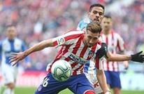 أتلتيكو مدريد يسقط في فخ ليغانيس ويواصل عروضه المخيبة (شاهد)