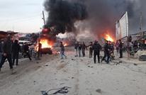 هكذا قرأ مراقبون إدانة إدارة بايدن للتفجيرات شمالي سوريا