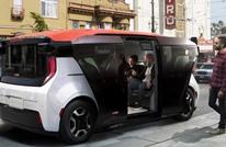 أول سيارة ذاتية دون مقود أو دواسات.. تعرف عليها (فيديو)