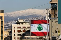 خارطة الفقر تتسع في لبنان.. وتشاؤم من توفر حل قريب