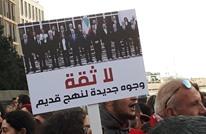 اللبنانيون يواصلون الاحتجاج مع تفاقم الأوضاع الاقتصادية