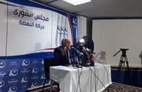 النهضة: مشاورات مع الأحزاب لموقف موحد بعد تصريحات سعيّد