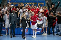 مصر تفوز بكأس أفريقيا لكرة اليد وتتأهل لأولمبياد طوكيو