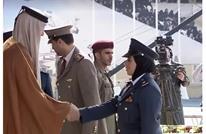 تخريج أول فتاة قطرية برتبة طيّار مقاتل (شاهد)