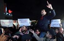 """فعاليات حاشدة مرتقبة في الأردن ضد """"صفقة القرن"""""""