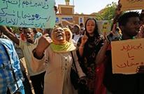 """اعتصام أمام سفارة الإمارات بالخرطوم بسبب """"مقاتلي ليبيا"""""""
