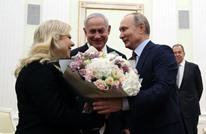 هكذا علقت روسيا على اتفاقات التطبيع مع الاحتلال الإسرائيلي