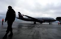 """طائرة روسية تهبط اضطراريا لتهديد""""مخمورة"""" بتفجير نفسها"""