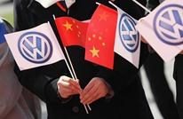 """فولكسفاغن تمدد تعليق العمل في مصانعها بالصين بسبب """"كورونا"""""""