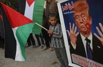 "MEE: خطة ترامب ترسخ غدر ""الإمبريالية"" بالفلسطينيين"