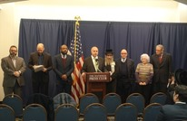 اليهود الأرثوذكس بأمريكا يرفضون خطة ترامب.. هذا ما دعوا إليه