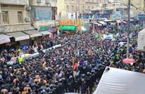 """مظاهرات تعم الأردن رفضا لـ""""صفقة القرن"""" (شاهد)"""