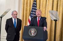 الغارديان: دعوات أوروبية لرفض خطة السلام الأمريكية