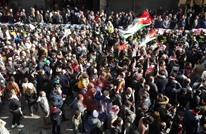"""مسيرات أردنية غاضبة رفضا لاستيراد """"الغاز الإسرائيلي"""" (شاهد)"""