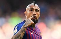 فيدال يخسر معركته الأولى أمام فريقه برشلونة