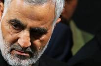MEE: سليماني عقد اتفاقا مع طالبان.. هل تعول عليه إيران؟