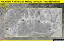 """أكبر قاعدة لمليشيات إيران بسوريا تتعرض لقصف """"مجهول"""""""