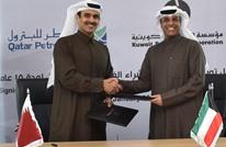 الكويت توقع اتفاقية لاستيراد الغاز القطري لمدة 15 عاما