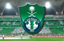 """الأهلي السعودي يتعاقد مع """"صانع ألعاب"""" ألماني (صور)"""